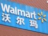 沃尔玛与京东合作再升级 官方旗舰店上线