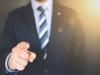 王其泰:企业供应链风险及防范